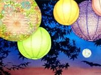 Paper Lanterns 2